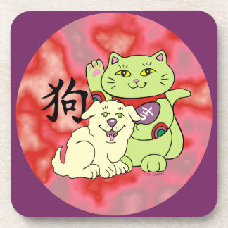 Lucky Cat Year of the Dog Beverage Coaster