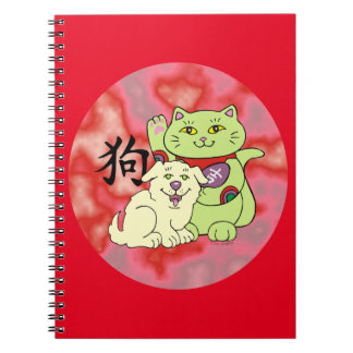 Lucky Cat Year of the Dog Notebook