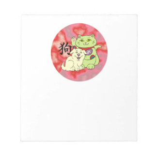 Lucky Cat Year of the Dog Memo Pads
