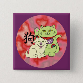 Lucky Cat Year of the Dog Pinback Button
