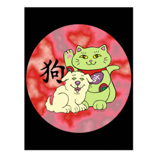 Lucky Cat Year of the Dog Postcard