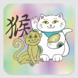 Lucky Cat Year of the Monkey Square Sticker