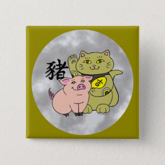 Lucky Cat Year of the Pig Button