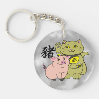 Lucky Cat Year of the Pig Double-Sided Round Acrylic Keychain