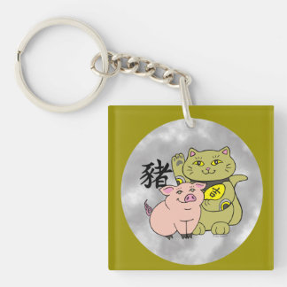 Lucky Cat Year of the Pig Double-Sided Square Acrylic Keychain