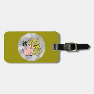 Lucky Cat Year of the Pig Travel Bag Tag