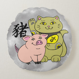 Lucky Cat Year of the Pig Round Pillow