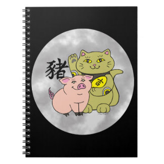 Lucky Cat Year of the Pig Note Books
