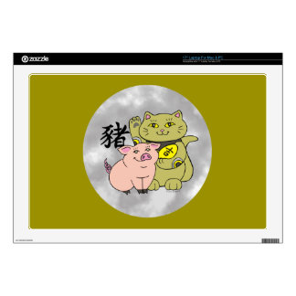 Lucky Cat Year of the Pig Skin For Laptop