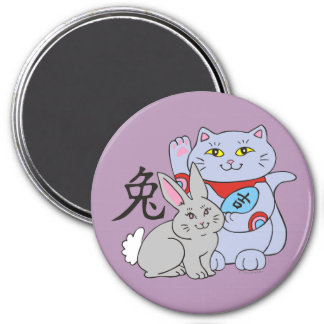 Lucky Cat Year of the Rabbit Magnets
