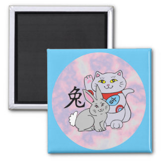 Lucky Cat Year of the Rabbit Refrigerator Magnet