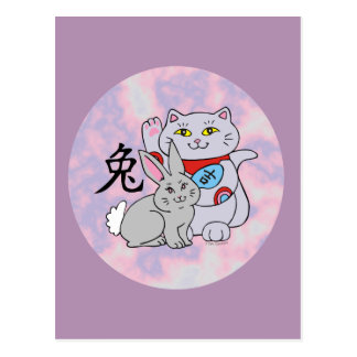 Lucky Cat Year of the Rabbit Postcard