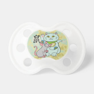 Lucky Cat Year of the Rat Pacifier