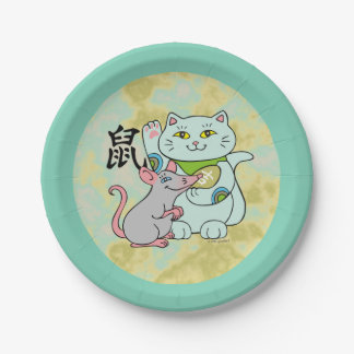 Lucky Cat Year of the Rat Paper Plate