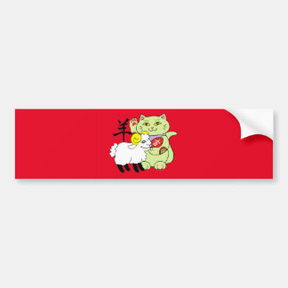 Lucky Cat Year of the Sheep Bumper Sticker