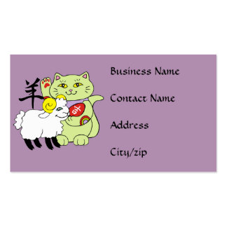 Lucky Cat Year of the Sheep Double-Sided Standard Business Cards (Pack Of 100)
