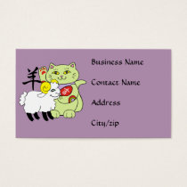 Lucky Cat Year of the Sheep Business Card