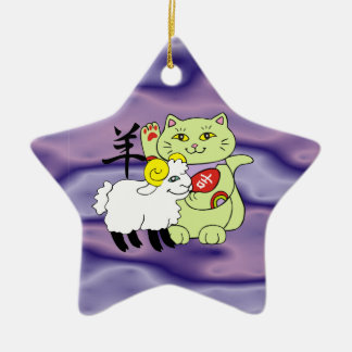 Lucky Cat Year of the Sheep Ceramic Ornament
