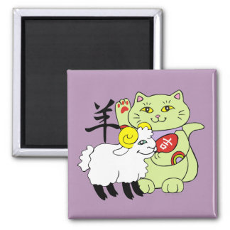 Lucky Cat Year of the Sheep Fridge Magnets