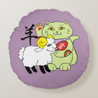 Lucky Cat Year of the Sheep Round Pillow