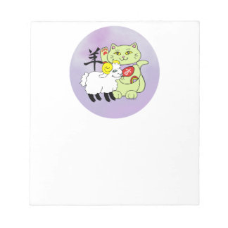 Lucky Cat Year of the Sheep Notepads