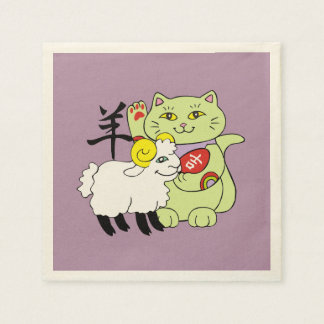 Lucky Cat Year of the Sheep Standard Cocktail Napkin