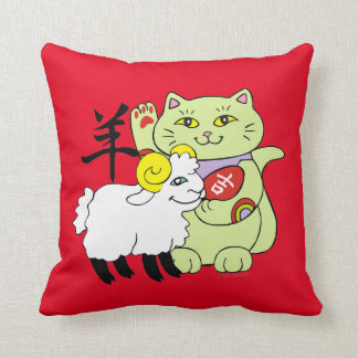 Lucky Cat Year of the Sheep Pillow