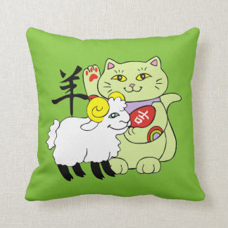 Lucky Cat Year of the Sheep Throw Pillows