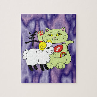 Lucky Cat Year of the Sheep Jigsaw Puzzles