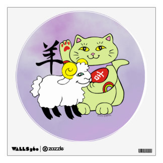 Lucky Cat Year of the Sheep Wall Skins