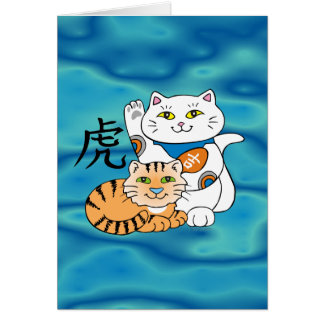 Lucky Cat Year of the Tiger Card