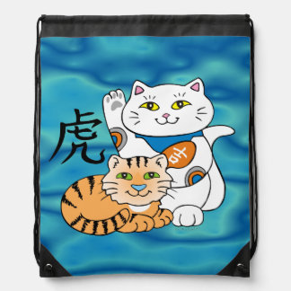 Lucky Cat Year of the Tiger Drawstring Bags
