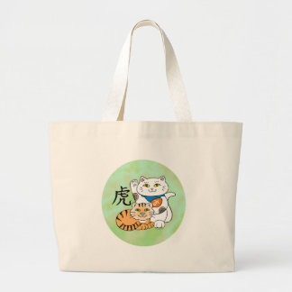 Lucky Cat Year of the Tiger Large Tote Bag
