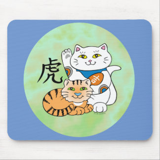Lucky Cat Year of the Tiger Mouse Pad