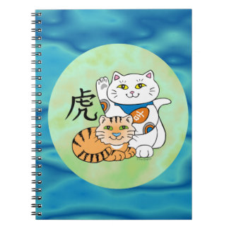 Lucky Cat Year of the Tiger Spiral Notebook