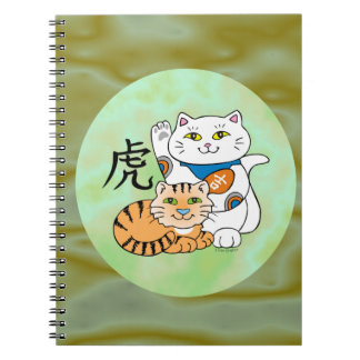 Lucky Cat Year of the Tiger Notebook