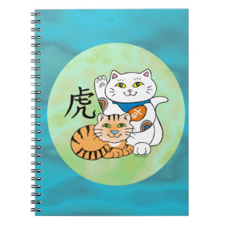 Lucky Cat Year of the Tiger Note Book
