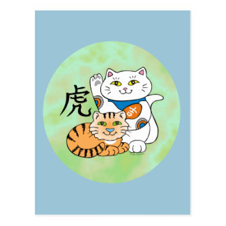 Lucky Cat Year of the Tiger Postcard