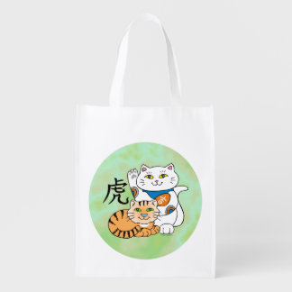 Lucky Cat Year of the Tiger Reusable Grocery Bag