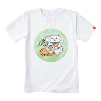 Lucky Cat Year of the Tiger Zazzle HEART T-Shirt