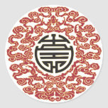Lucky Chinese Charm Round Sticker