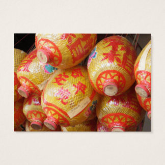 Lucky Chinese Paper Lanterns Business Card