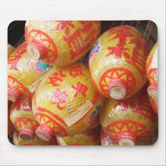 Lucky Chinese Paper Lanterns Mouse Pad