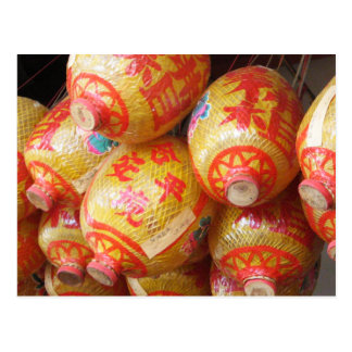 Lucky Chinese Paper Lanterns Postcard