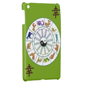 Lucky Chinese Zodiac Wheel, Chinese New Year Cover For The iPad Mini