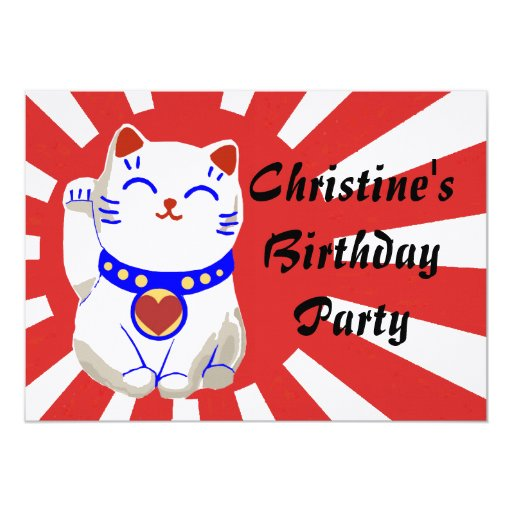 Lucky cute neko cat on rising sun 5x7 paper invitation card