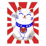 Lucky cute neko cat on rising sun postcard