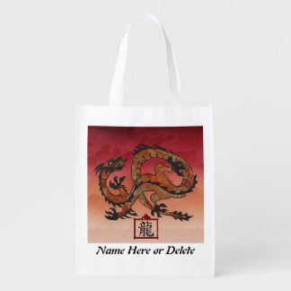 Lucky Dragon Red Shaded Backdrop Custom Name Reusable Grocery Bag