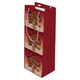Lucky Dragons Gradient Red Tiles with Zodiac Sign Wine Gift Bag
