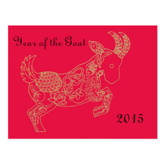 Lucky Goat Chinese New Year Postcard
